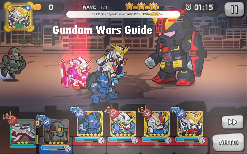 gundam wars guide
